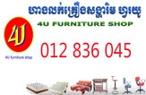4u Furniture